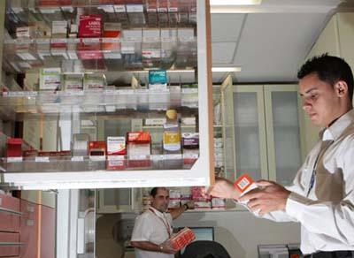 Oportunidades de emprego no interior de São Paulo
