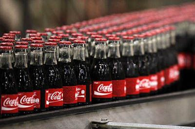 Vagas de Emprego Coca-Cola