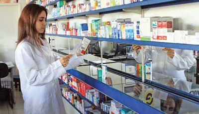 Inscrições Técnico em Farmácia Senac 2018