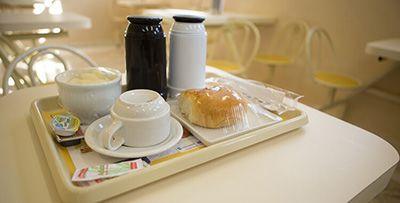 Salário Nutrição em Hospitais Senac 2018