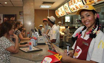 Inscrição Jovem Aprendiz McDonald's 2018