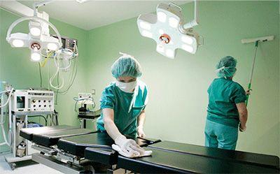 Inscrição Curso Higienista de Serviços de Saúde PronaTec