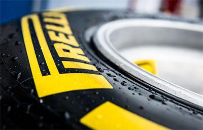 Inscrições Estágios Pirelli 2018