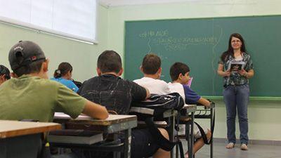 Salário de Pedagogo