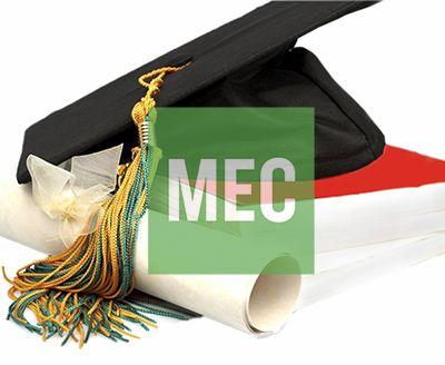 Bolsas Auxílio Universitários MEC 2018