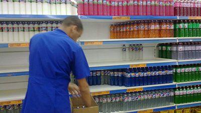 Inscrição Curso Gratuito de Operador de Supermercado Senac PSG 2018