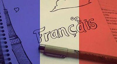 Bonjour de France (Francês)