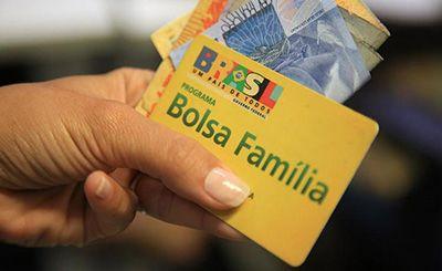 Causas do cancelamento do Bolsa Família