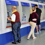 Consultar o saldo PIS/Pasep com reajuste dos fundos pela internet