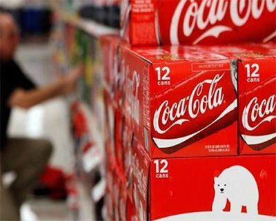 Inscrição Vagas de Estágio Coca-Cola 2019