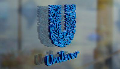 Programa de Estágio Unilever 2019 Inscrição