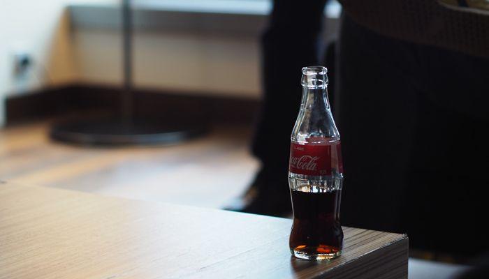 Coca Cola Trabalhe Conosco 2019