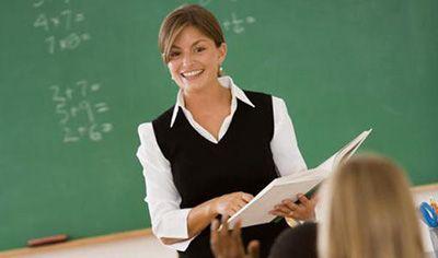 Cursos de Pedagogia para Professores e Estudantes