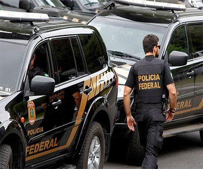 Agente da Polícia Federal Requisitos