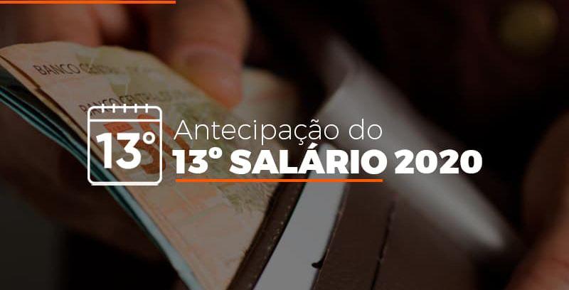 INSS CONFIRMA 13º SALÁRIO ANTECIPADO em DUAS PARCELAS