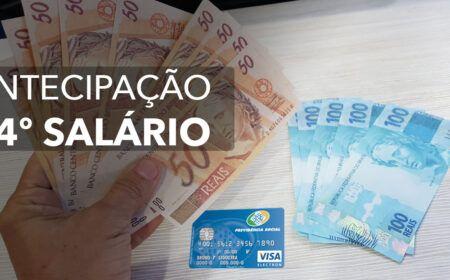 ANTECIPAÇÃO do 14º SALÁRIO para quem GANHA até DOIS SALÁRIOS MÍNIMOS: Benefício pode injetar até R$ 57 BILHÕES na ECONOMIA!