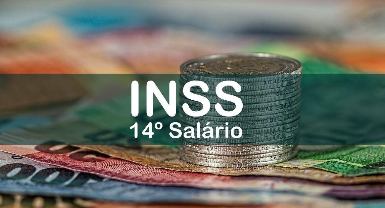 Liberação do 14 salário do INSS ou abono de R$ 2 mil para aposentados